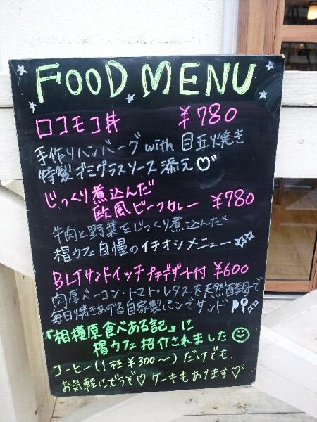 fc2blog_201207082240345f1.jpg