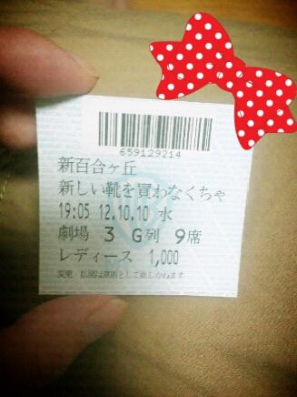 fc2blog_20121011171347b54.jpg