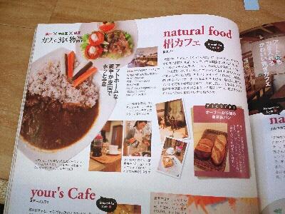 fc2blog_20121128161023eee.jpg