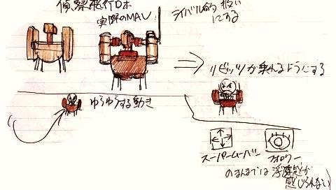MAV+01_convert_20120519175716.jpg