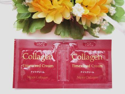 化粧水とクリームで潤いハリまでも・・コラーゲン美容法!
