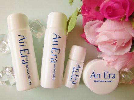 天然ミネラル、温泉水の化粧品でうるおい美肌に アンエラ!