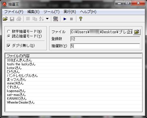 20130527_5.jpg