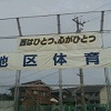 2012062515282763f.jpg