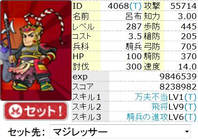 20121101015805f1a.jpg