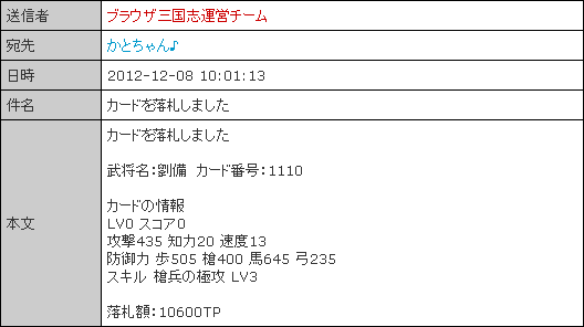 2012120814582644c.png