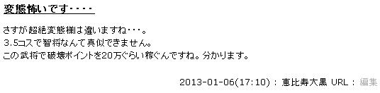 201301070032239fd.png