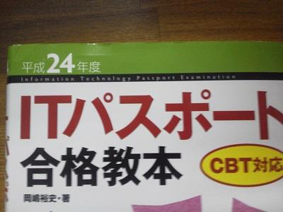 NEC_0444.jpg