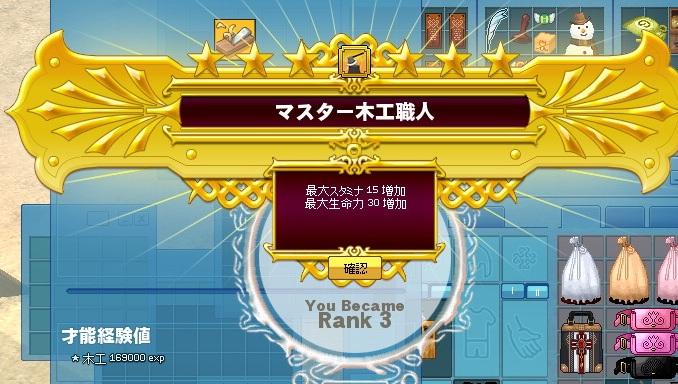 20121029103705d03.jpg