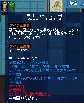 20121029103720bc7.jpg