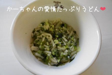 20121203225032589.jpg