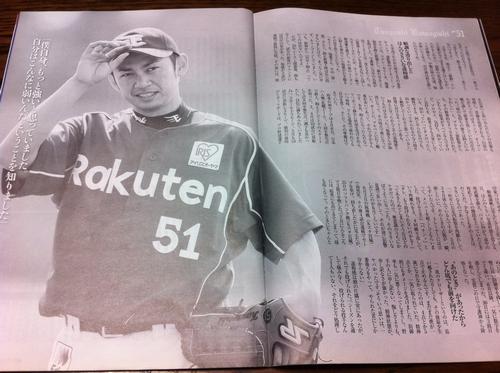 20121012DATA3.jpg