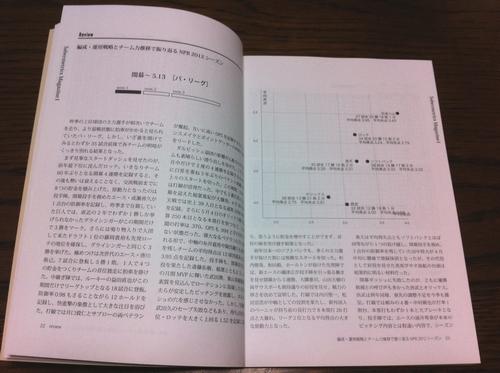 20121027DATA2.jpg