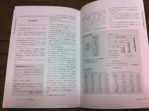 20121027DATA5.jpg