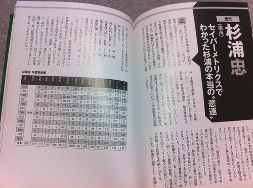 20121125DATA10.jpg