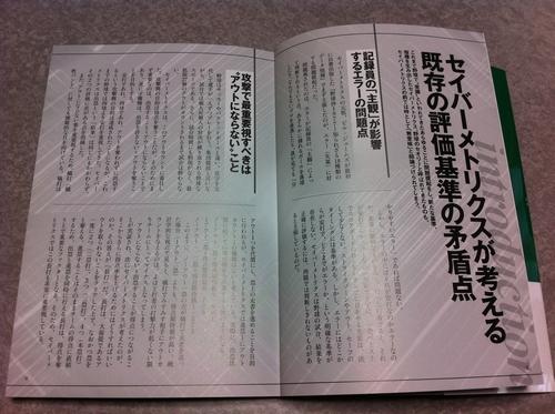 20121125DATA6.jpg