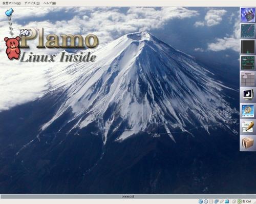Screenshot-Plamo-s.jpg