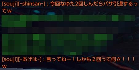 01_20130522225620.jpg