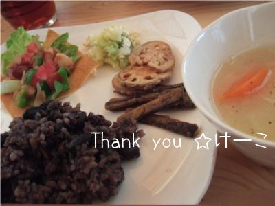 lunch120325.jpg