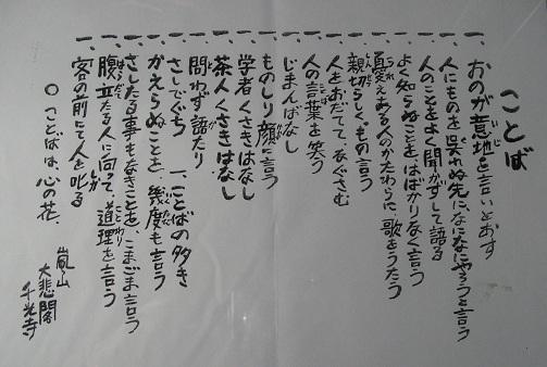 201211170526570f5.jpg