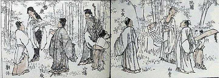 竹林の七賢とNHKの朝ドラ - 竹林乃方丈庵