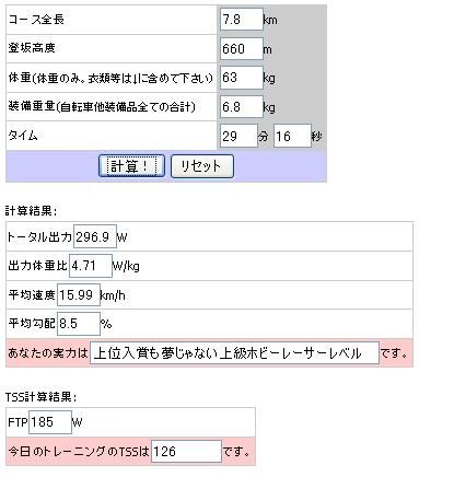 20130331203420b4e.jpg