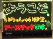 20121127a2.jpg