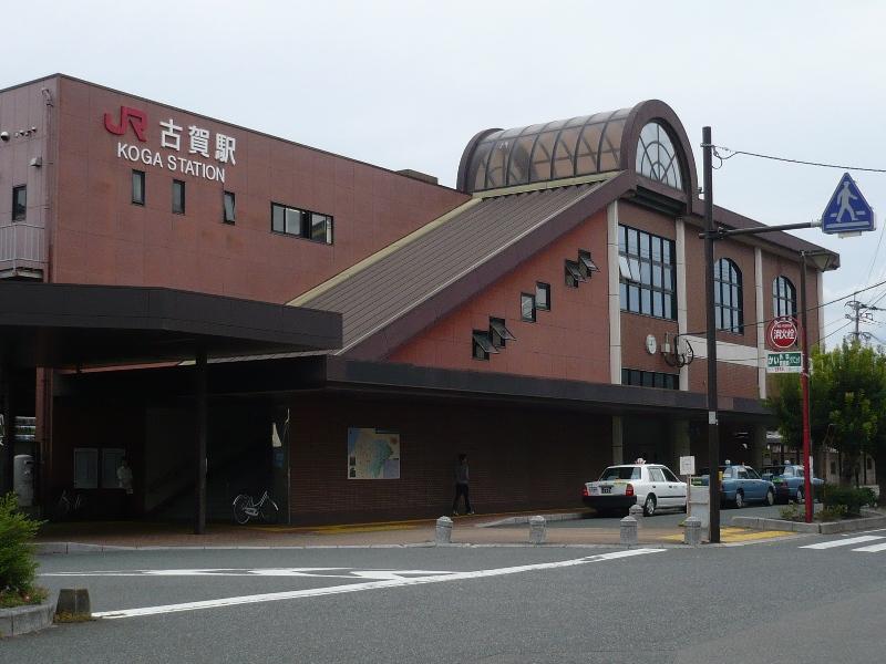 未来巡路 古賀駅