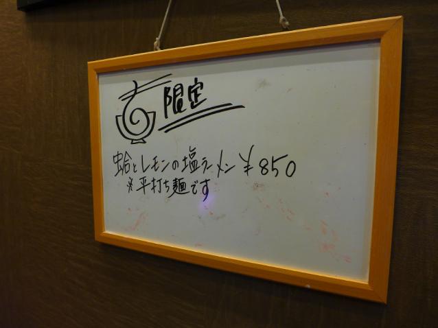 P1080765.jpg