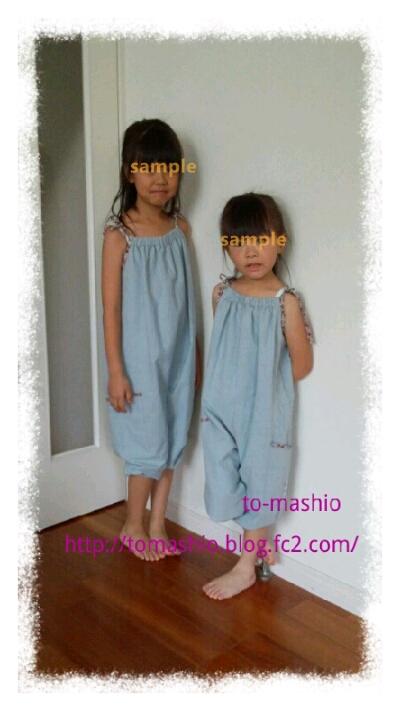 fc2blog_20120724231856da0.jpg