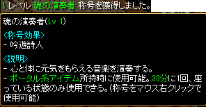 20120603203738a63.png