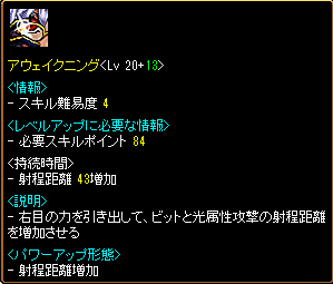 20120809120519744.png
