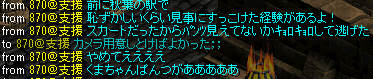 20120809130254ff8.png