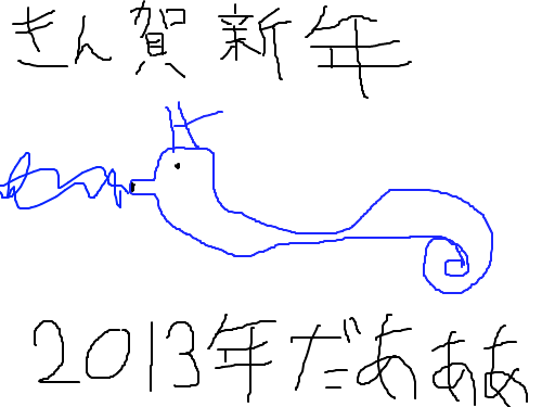 20130101031851757.png