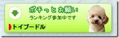 greenbanar02.jpg