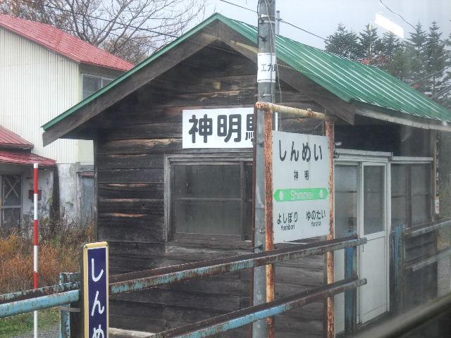 2012_1113(039).jpg