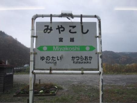 2012_1113(060).jpg