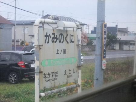 2012_1113(063).jpg