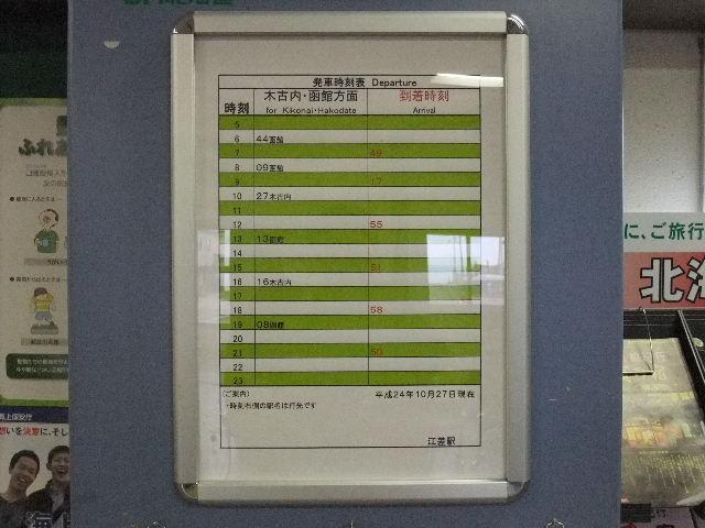 2012_1113(103).jpg