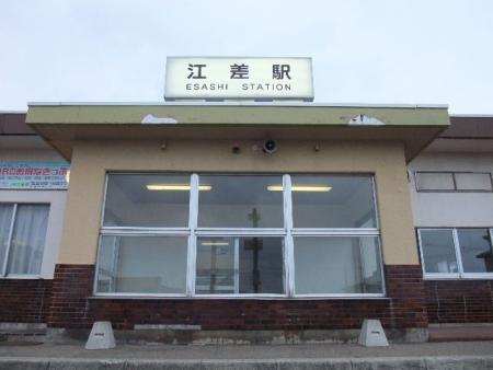 2012_1113(104).jpg