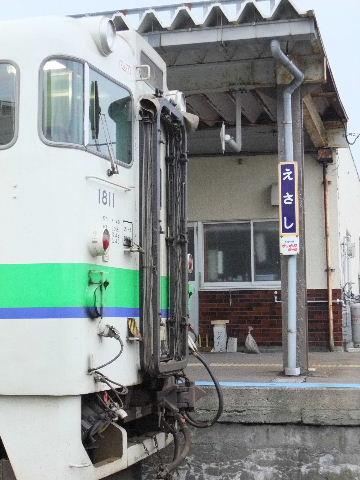 2012_1113(113).jpg
