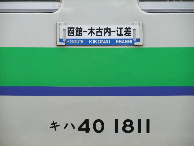 2012_1113(115).jpg
