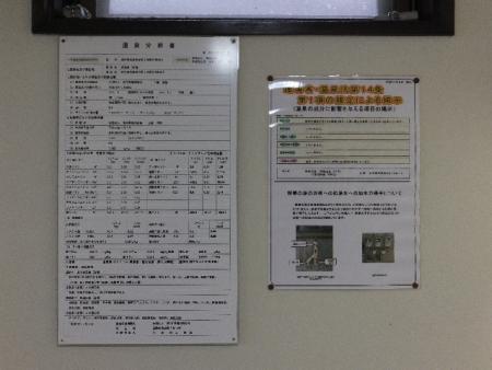 2013_1214(021).jpg