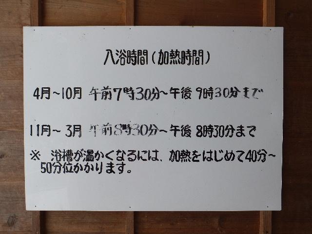 2013_1223(039).jpg