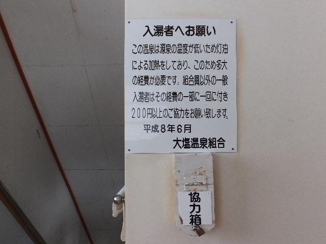 2013_1223(040).jpg