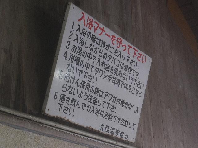 2013_1223(065).jpg