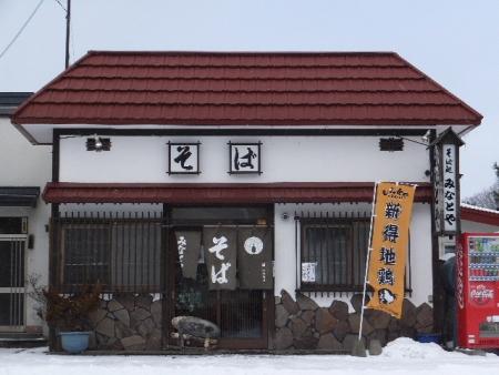 2014_0113(051).jpg