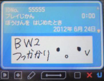20120624141904457.jpg