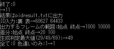 201211092315272aa.jpg