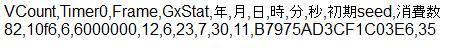 2012112300134267a.jpg